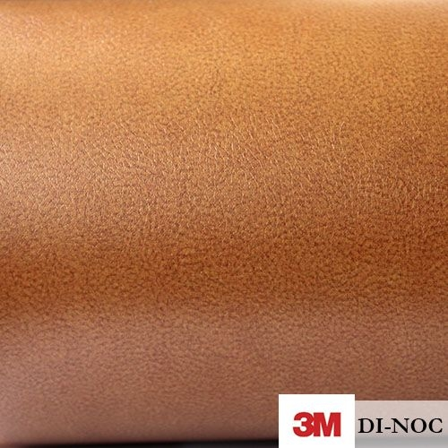 Vinilo piel marrón claro